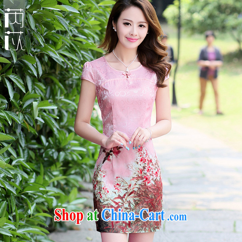 Close Rawnie be cultivating short-sleeved new dresses improved Stylish retro dresses marriage ceremony toast short cheongsam toner 100A XXL