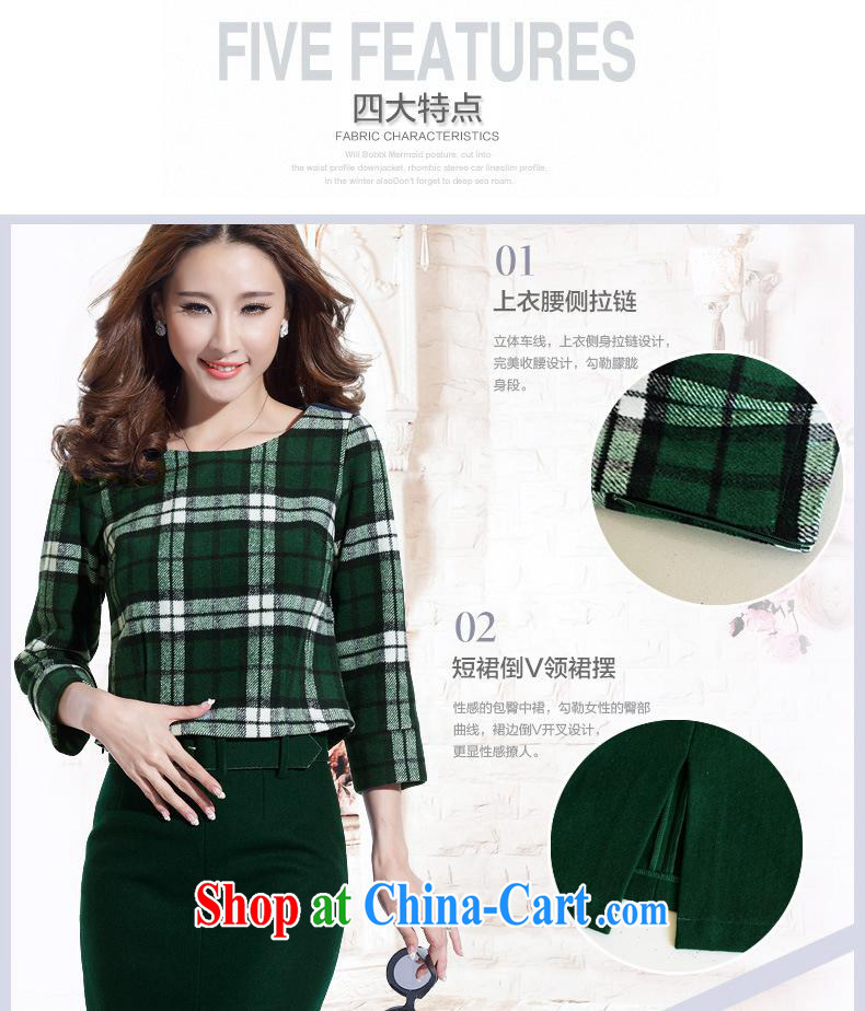 Ya-ting store spring new two-piece 2015 spring European sites in Europe and modern street package and grid shading hair? dresses green tartan XL pictures, price, brand platters! Elections are good character, the national distribution, so why buy now enjoy more preferential! Health