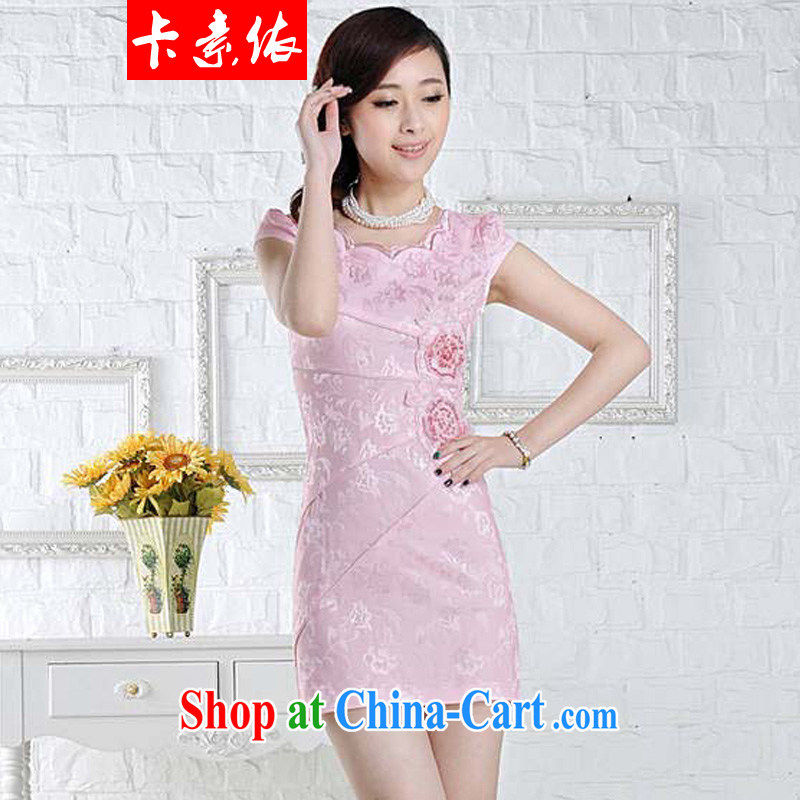 2015 summer stylish embroidered cheongsam dress 1242 #pink XXL