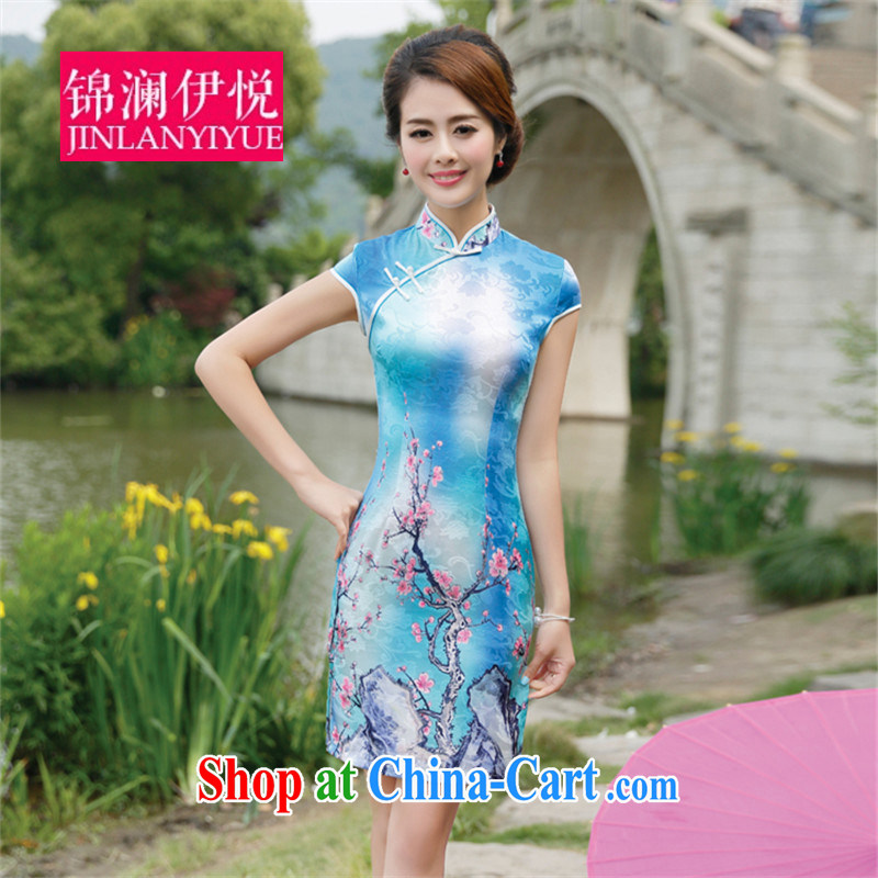 kam world Iraq's elegant wind-name-yuan style lady high-end women who decorated container Phillips-stamp outfit water small blue dress skirt bows service bridal gown Phillips L