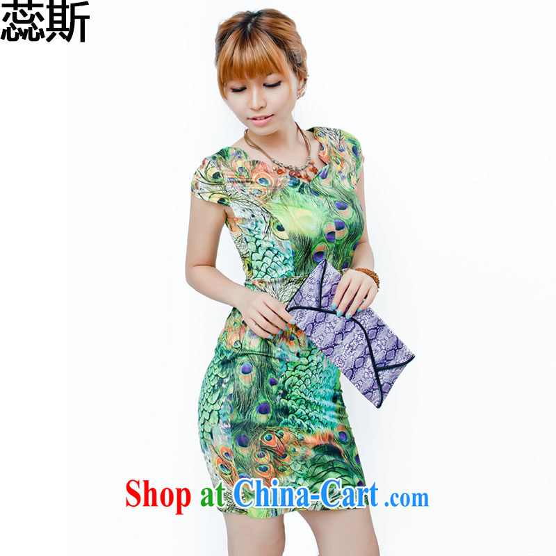 The acajou (2015 summer milk, stamp pack and dress sense of the waist wavy edge for retro dresses women 9620 Peacock green XXXL