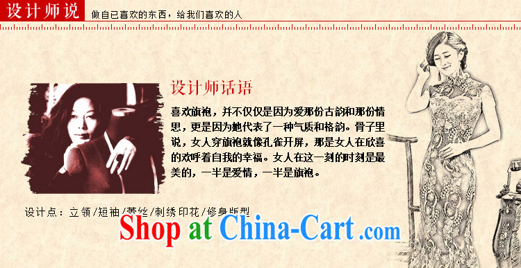 Bridal toast service wedding dresses Spring and Autumn Chinese Antique bridal wedding dress Red Beauty crowsfoot long summer red XL code pictures, price, brand platters! Elections are good character, the national distribution, so why buy now enjoy more preferential! Health