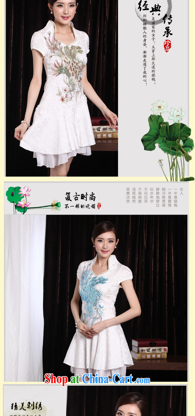Oh, Bo 2015 sexy lace retro female Phoenix TV embroidery summer skirt outfit improved cheongsam stylish blue Phoenix XL pictures, price, brand platters! Elections are good character, the national distribution, so why buy now enjoy more preferential! Health