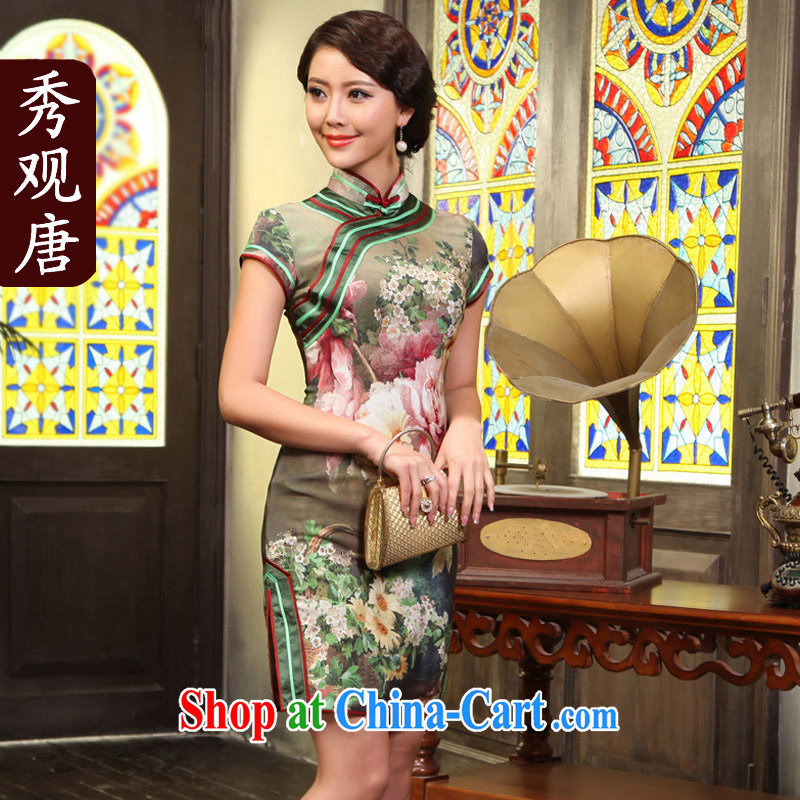The CYD HO Kwun Tong' floral classic videos heavy Silk Cheongsam_spring sauna silk stamp duty female cheongsam dress G 13,512 picture color XXL