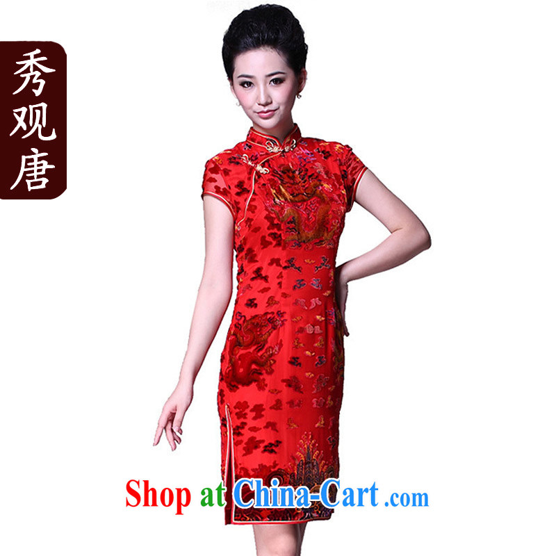 The CYD HO Kwun Tong' of the Dragon The Silk Cheongsam_2015 summer sauna red Silk Cheongsam dress bridal G 81,125 red XL