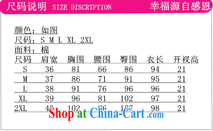 According to fuser summer new female Chinese improved Chinese cheongsam dress stylish classic beauty the charge short-sleeved cheongsam dress LGD/D #0271 figure 2 XL pictures, price, brand platters! Elections are good character, the national distribution, so why buy now enjoy more preferential! Health