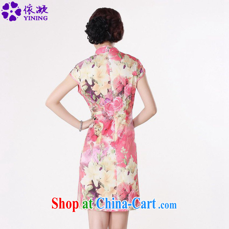 According to fuser new summer, female daily improved Chinese Chinese qipao retro-tie cultivating short Chinese qipao dress LGD/D #0198 figure 2 XL, fuser, and shopping on the Internet
