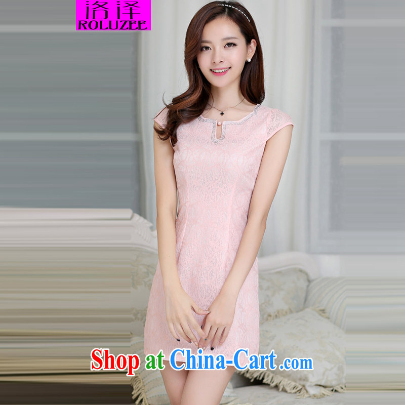 Los Angeles Summer 2015 new women with stylish and simple dresses elegant beauty short cheongsam dress pink XXL