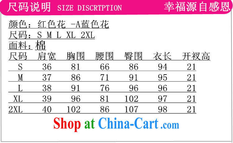 According to fuser new female retro improved Chinese Chinese qipao, for a tight beauty short cheongsam dress LGD/D 0222 #red 2 XL pictures, price, brand platters! Elections are good character, the national distribution, so why buy now enjoy more preferential! Health