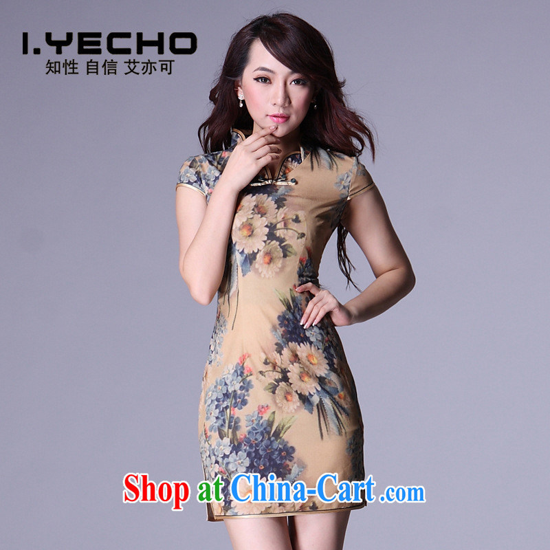 Close deals with clothing * emulation, improved Stylish retro lounge low-power's short cheongsam dress/Delivery direct boutique dress picture color XXL