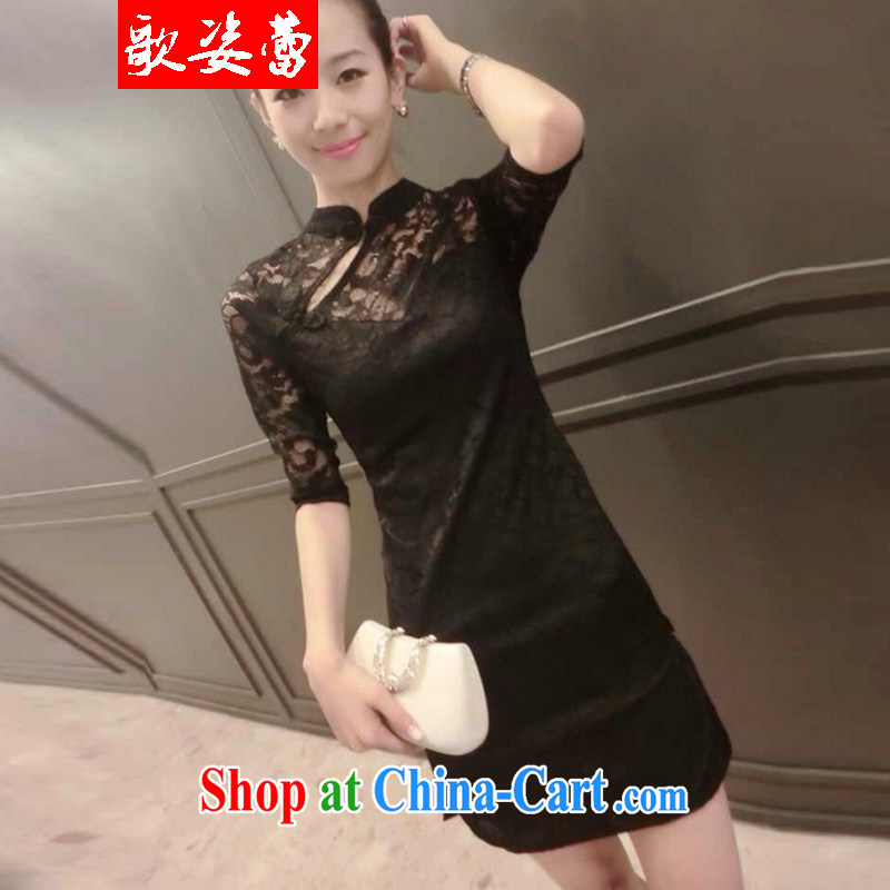 Song ballet beauty 2015 the European site with autumn new lace beauty graphics thin cheongsam dress black L