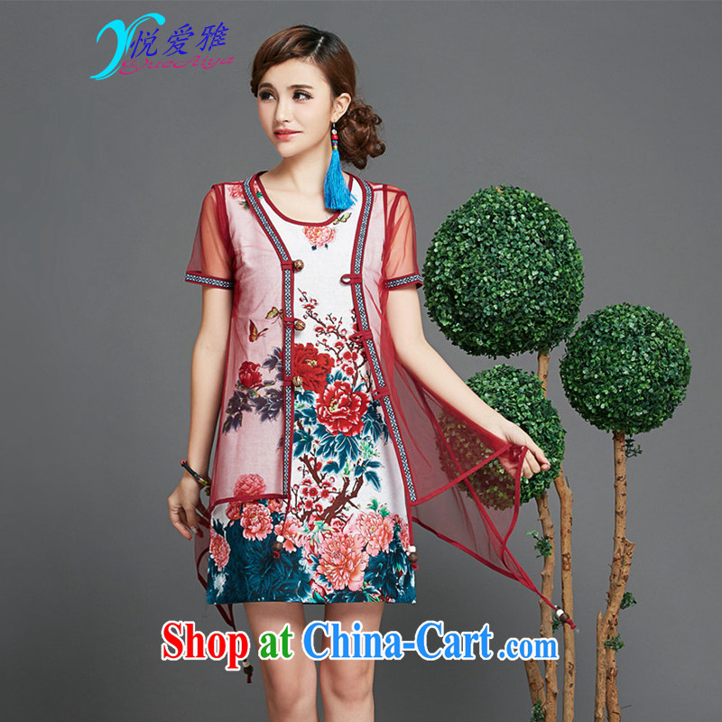 Yue loved Jacob summer 2015 New National wind retro arts cheongsam Web yarn two-piece dresses DR 15,021 red XXL