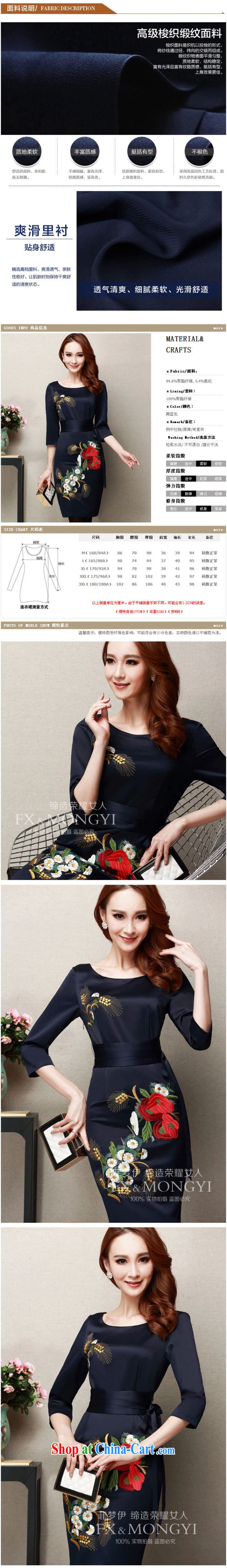 Enjoy music ballet summer 2015 new elegant style evening gown embroidery cheongsam dress hidden cyan XXXL pictures, price, brand platters! Elections are good character, the national distribution, so why buy now enjoy more preferential! Health