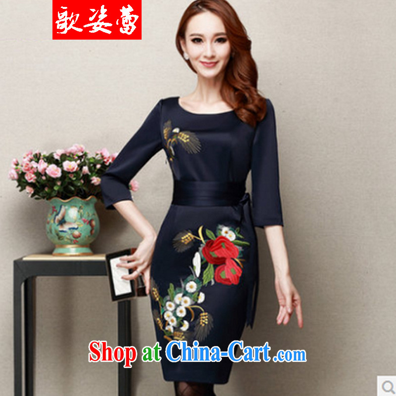 Enjoy music ballet summer 2015 new elegant style evening gown embroidery cheongsam dress hidden cyan XXXL