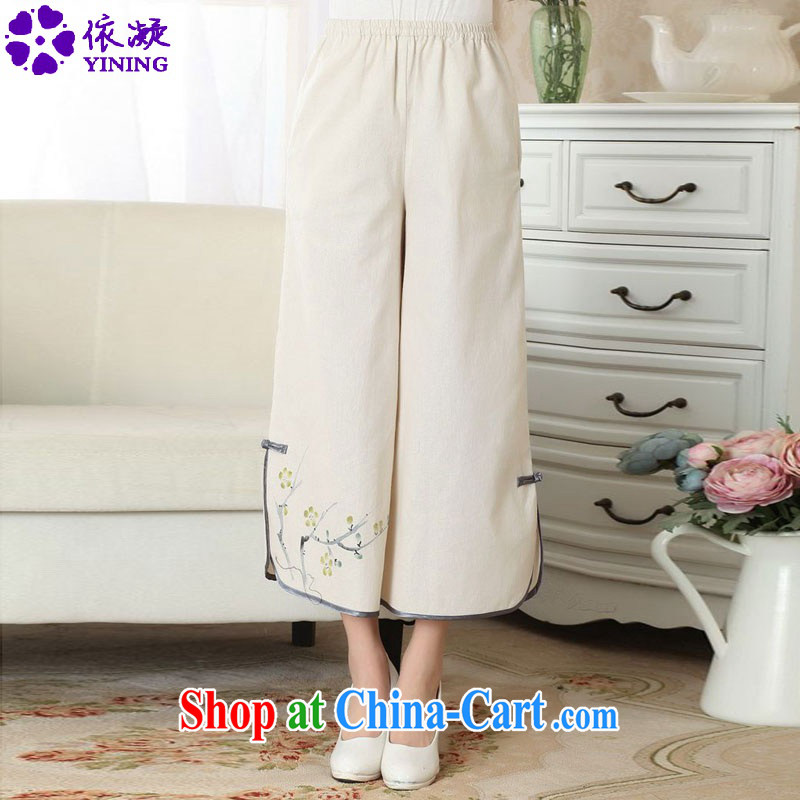 According to fuser new female costumed Han-ethnic wind Tang pants Wide Leg trousers LGD/P 0012 #M yellow L