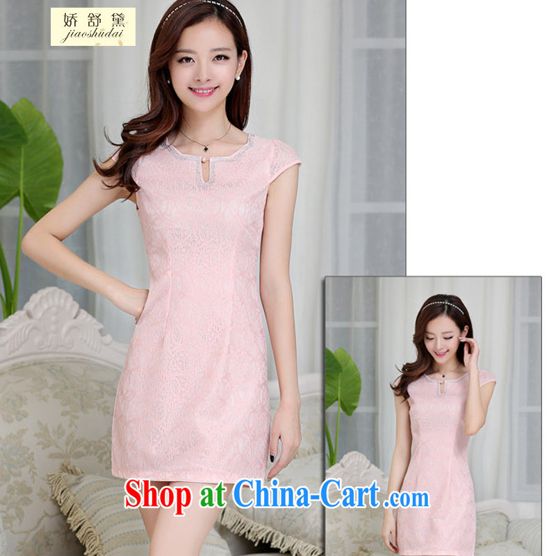 Air Shu Diane 2015 summer dresses dresses beauty graphics thin daily improved fashion cheongsam dress Chinese 23 pink XL