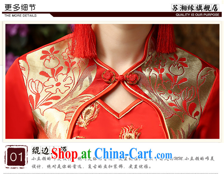 Su Wu edge 2015 New Sleeves in Red video thin toast cheongsam Chinese Antique style long embroidery married Yi wedding service bridal cheongsam dress red L pictures, price, brand platters! Elections are good character, the national distribution, so why buy now enjoy more preferential! Health