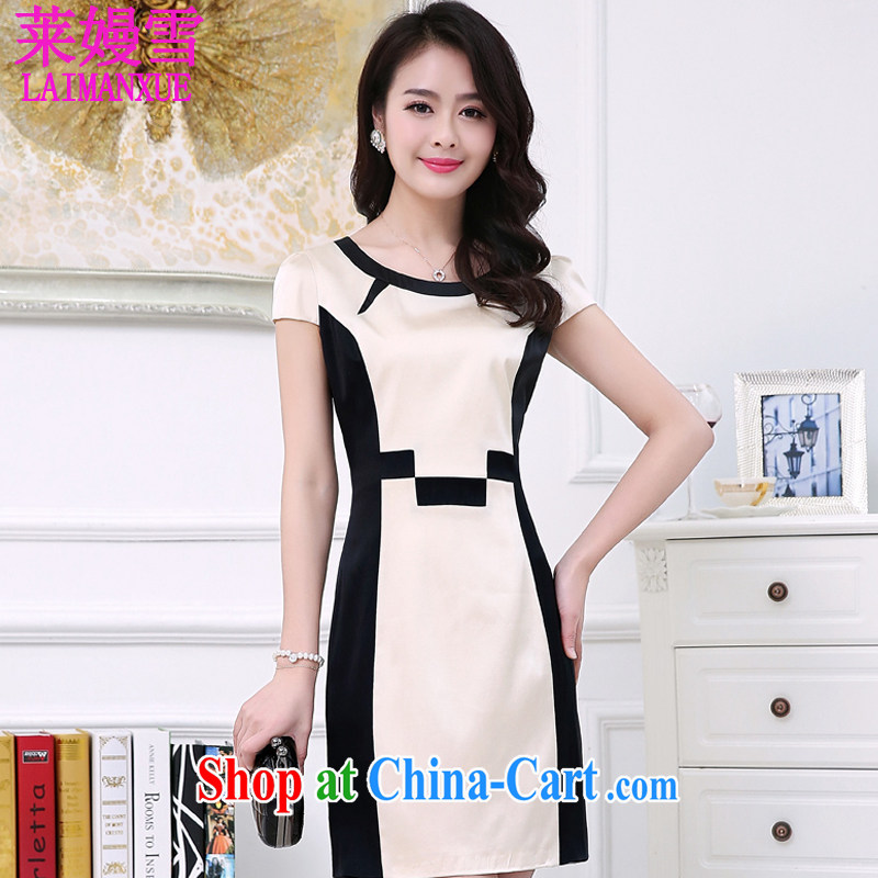 Golden Harvest, snow 2015 new women summer fine improved cheongsam dress apricot L - size large