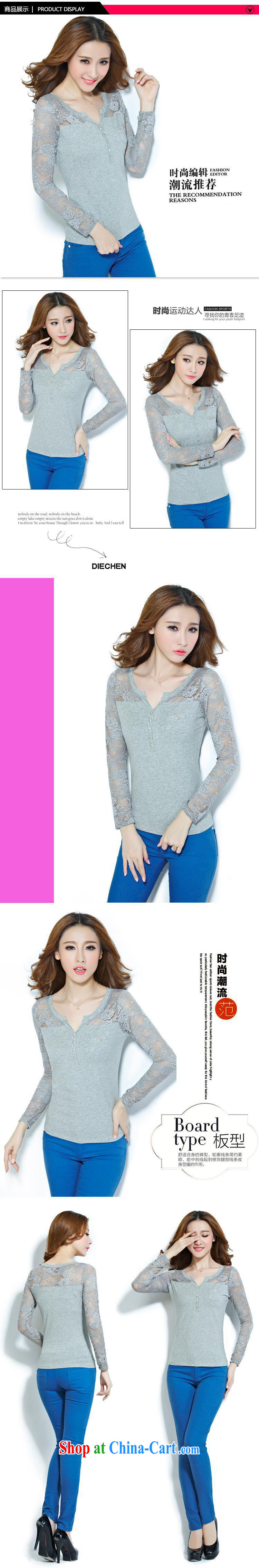 Qin Qing store 2012 foreign trade and the new European site female lace stitching cotton V collar long-sleeved solid T shirt female gray XXXL pictures, price, brand platters! Elections are good character, the national distribution, so why buy now enjoy more preferential! Health