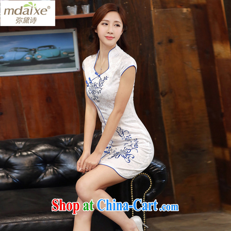 The Estee Lauder poetry new stylish improved cheongsam dress summer dresses daily video thin beauty Ms. cheongsam style short dress qipao 986 to Cheong Wa Dae tight Peony L
