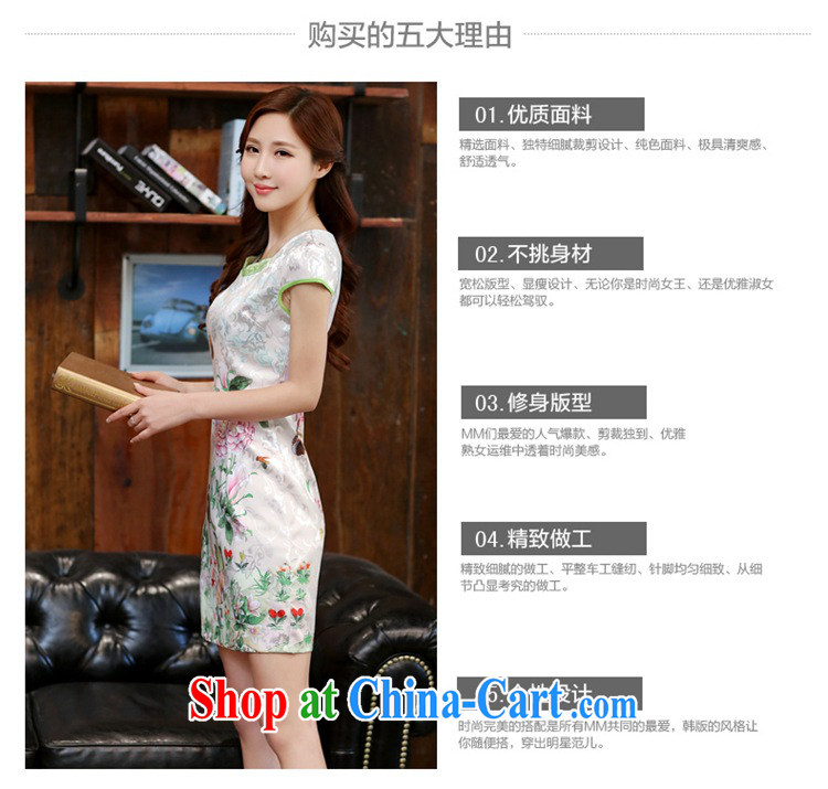 2015 new suit Daily High jacquard cotton robes spring and summer retro fashion beauty dresses dresses girls 982 Dan Feng cited butterfly S pictures, price, brand platters! Elections are good character, the national distribution, so why buy now enjoy more preferential! Health