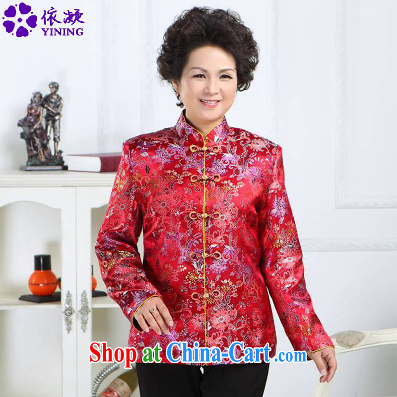 According to fuser spring fashion new female Ethnic Wind improved Chinese qipao, who has been tight Mother load Tang jackets 1750_Chinese dragon brocade coverlets Tang mounted Uhlans on _5 XL