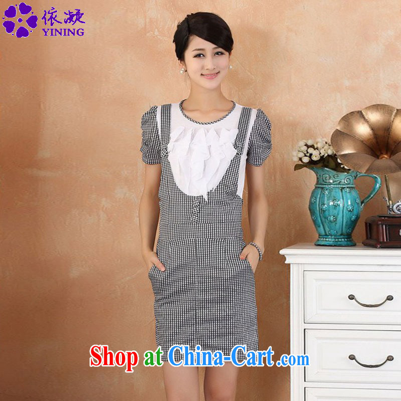 According to fuser summer new girls daily improved Chinese qipao with cultivating short cheongsam dress uniforms WNS/2326 # - #1 L