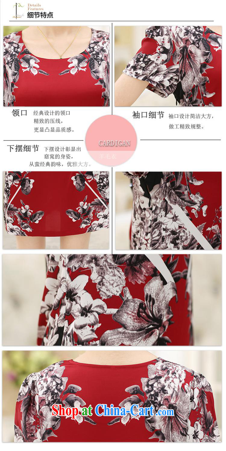 The old Silk Dresses summer 2015 summer middle-aged ladies mother stretch Satin skirt manufacturers wholesale red the big spend XXXL pictures, price, brand platters! Elections are good character, the national distribution, so why buy now enjoy more preferential! Health