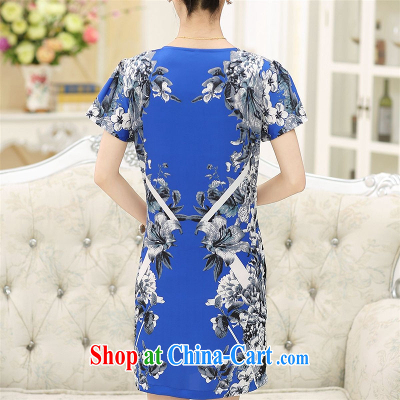 The old Silk Dresses summer 2015 summer middle-aged ladies mother stretch Satin skirt manufacturers wholesale red the big spend XXXL, health concerns (Rvie .), and, on-line shopping