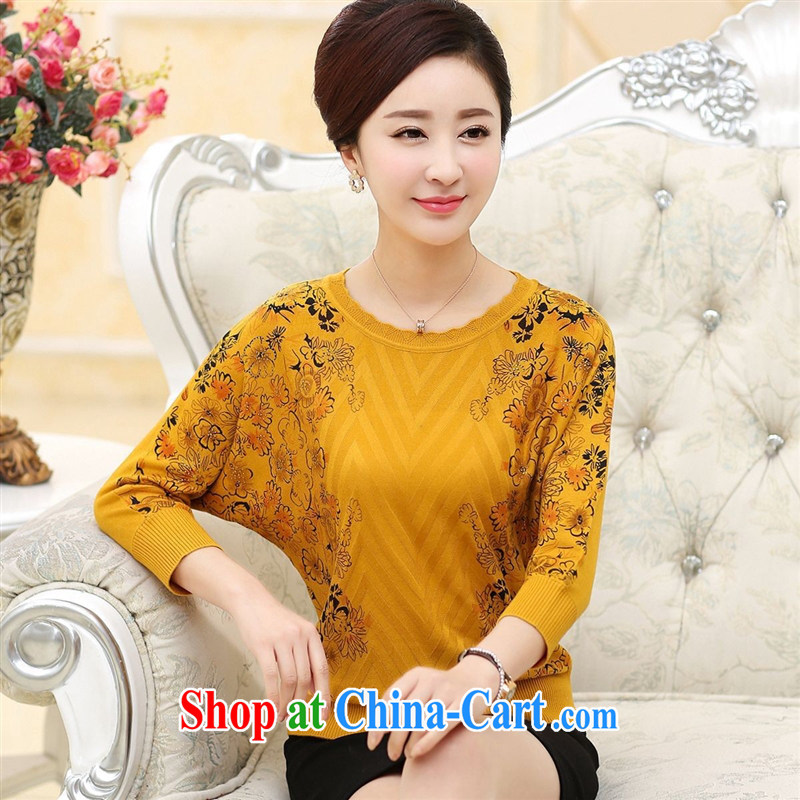 The older style 2015 new spring loaded mother round-collar loose solid T-shirt trendy code knitted T-shirt pink 115 XL