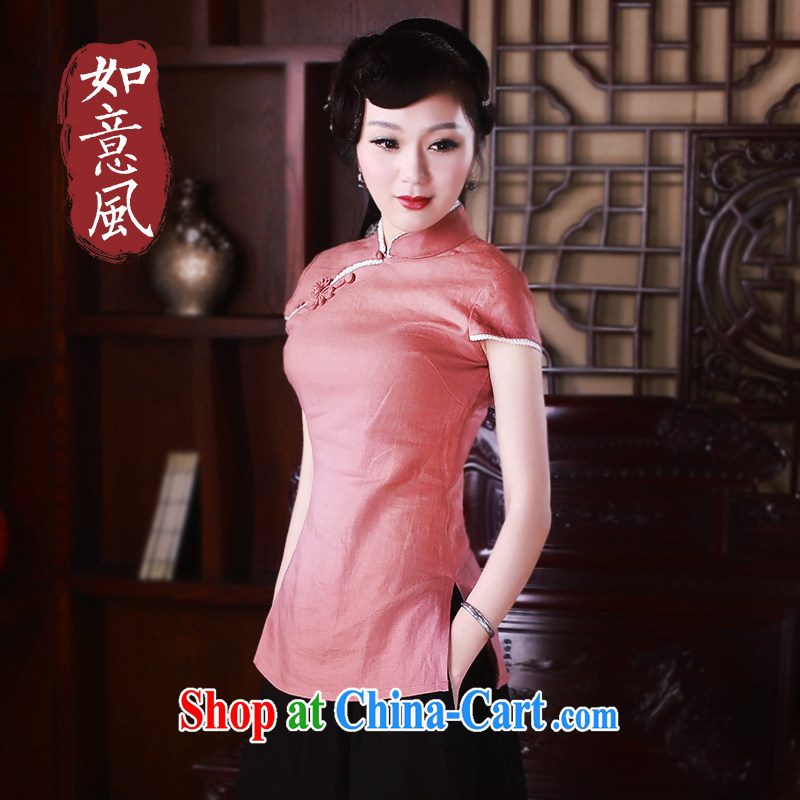 ruyi, retro style t-shirt original literary and artistic Chinese style in a new unit, the Chinese qipao T-shirt 5029 orange S