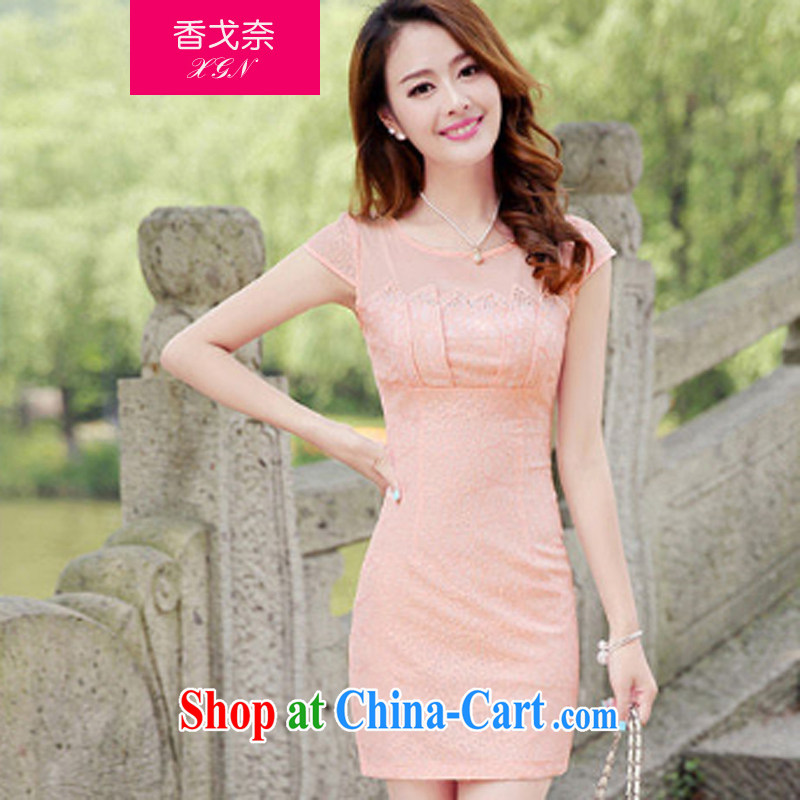 The Scent of Summer 2015 new stylish cultivating short-sleeve dresses improved Chinese Antique cheongsam dress summer pink XXL