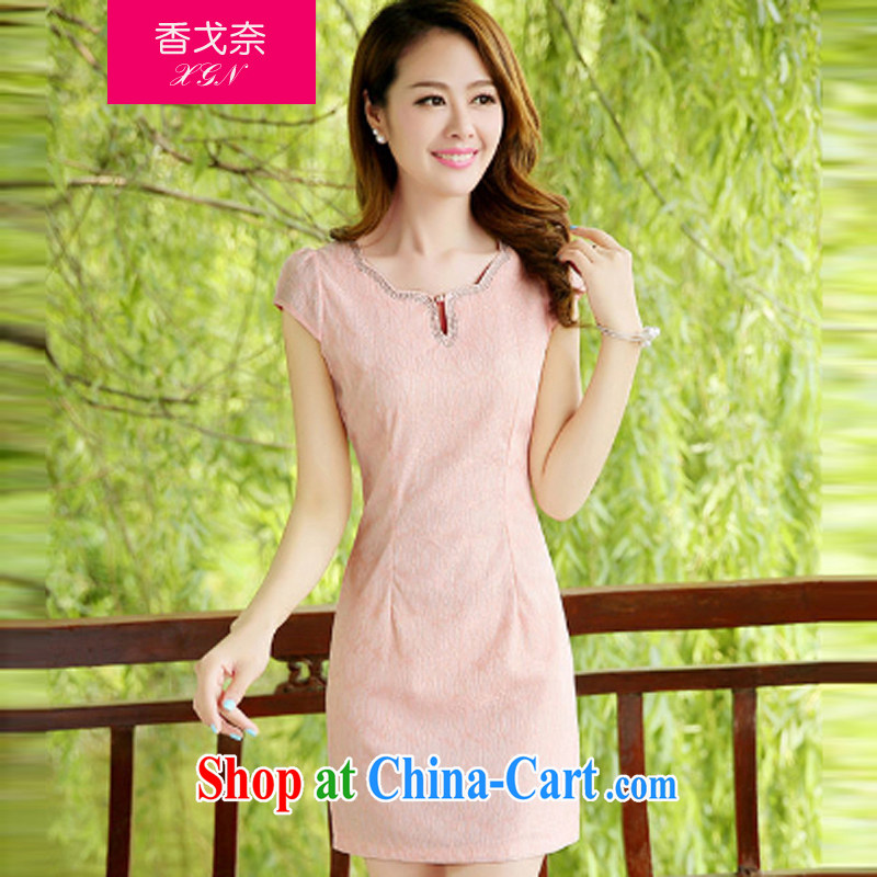 The Shannon Gore, 2015 new summer dress stylish and simple dresses elegance of improved color short, short-sleeved cheongsam dress summer pink M