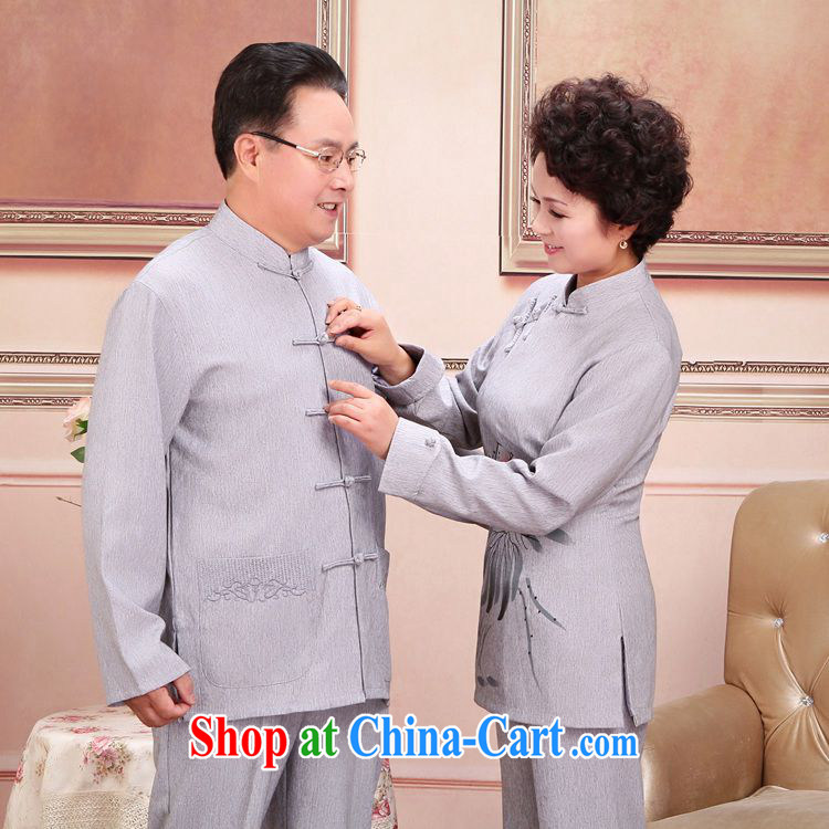 According to fuser new Ethnic Wind improved couples Chinese qipao, for classical-Tie long-sleeved Mom and Dad couples Tang fitted T-shirt WNS/2501 #1 beige men M pictures, price, brand platters! Elections are good character, the national distribution, so why buy now enjoy more preferential! Health