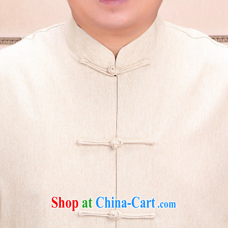 According to fuser new Ethnic Wind improved couples Chinese qipao, for classical-Tie long-sleeved Mom and Dad couples Tang fitted T-shirt WNS/2501 #1 beige men M, fuser, and shopping on the Internet