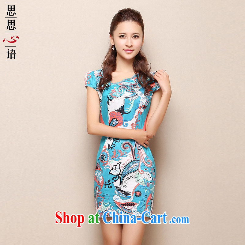 Summer 2015 women's clothing, cotton polyester China wind short-sleeve is tight no's round-collar elegant floral cheongsam dress short, flouncing embroidery antique dresses blue Peacock Blue XXL