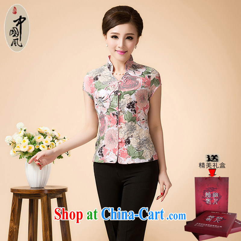 Adam's old Summer 15 new flowers, short-sleeved Chinese T-shirt butterfly tie middle-aged mother T shirt shirt W 5 toner spend 4 XL