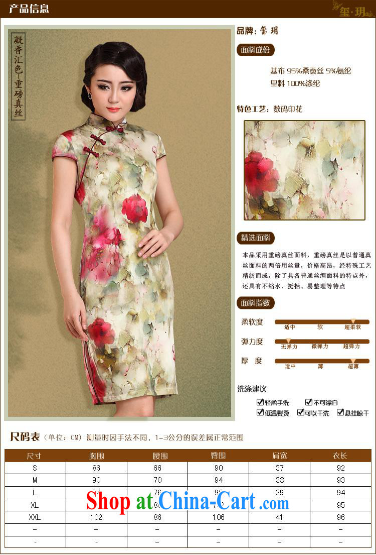 The health standard heavy Silk Cheongsam summer new short-sleeved girls retro, long Silk Cheongsam picture color XXL pictures, price, brand platters! Elections are good character, the national distribution, so why buy now enjoy more preferential! Health