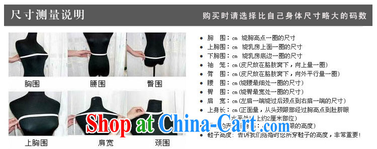 2014 summer new, improved cheongsam stylish cultivating roses Silk Cheongsam wholesale picture color pre-sale XXL pictures, price, brand platters! Elections are good character, the national distribution, so why buy now enjoy more preferential! Health