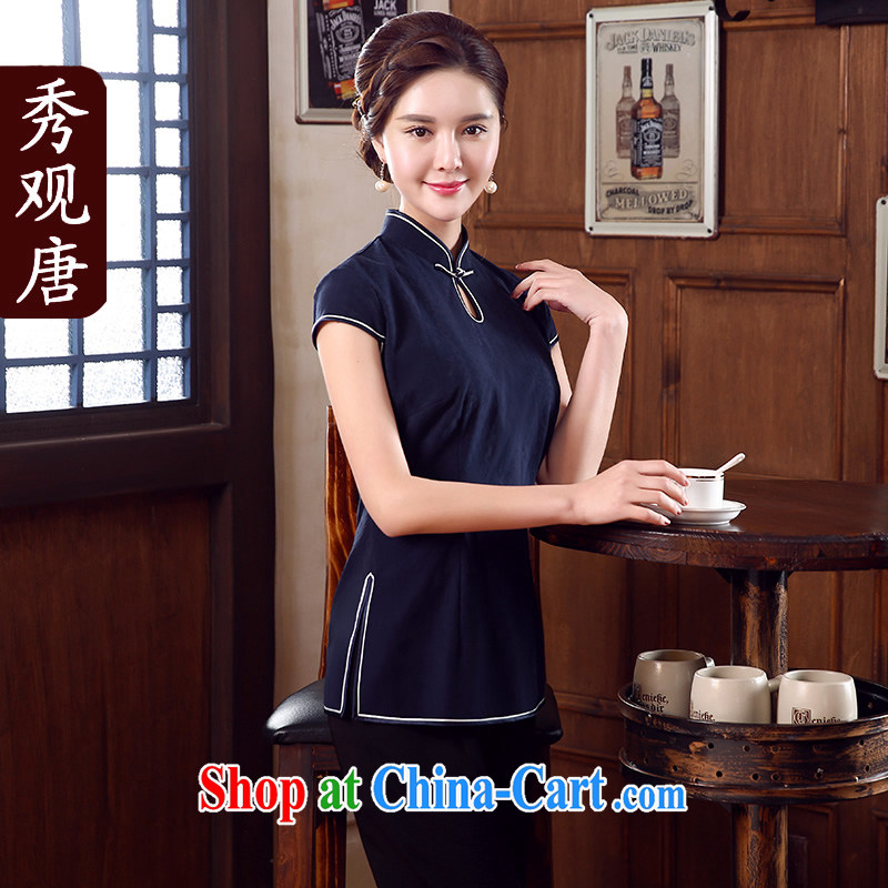 The CYD HO Kwun Tong' Arran summer 2015 new Chinese qipao Ms. T-shirt Chinese improved female TD 5332 dark blue XXL