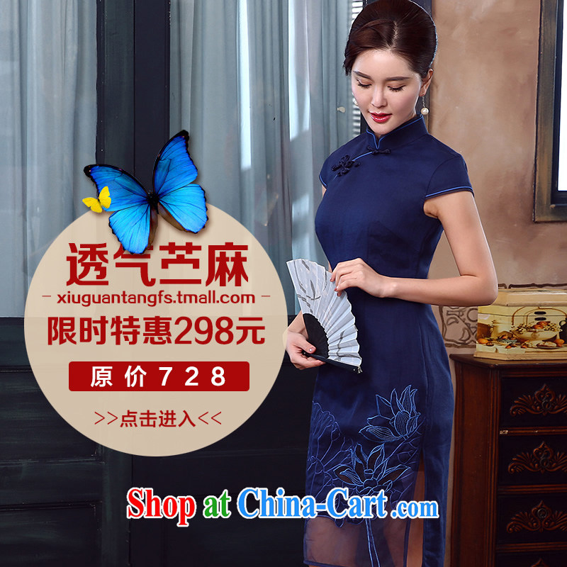 The CYD HO Kwun Tong' I would be grateful if Mr NGAN Kam-chuen _summer 2015 new pixel color dresses embroidery stitching improved dresses QD 5341 BMW blue XXL