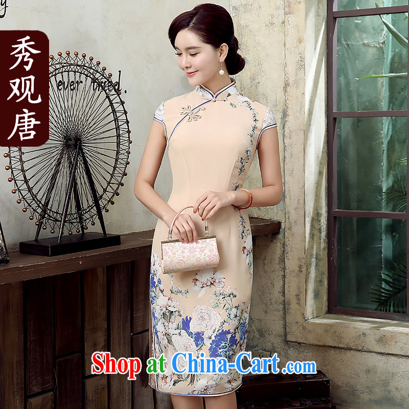 The CYD HO Kwun Tong' expenses for summer 2015 new stamp duty in cheongsam long improved stylish dresses QD 5303 apricot M