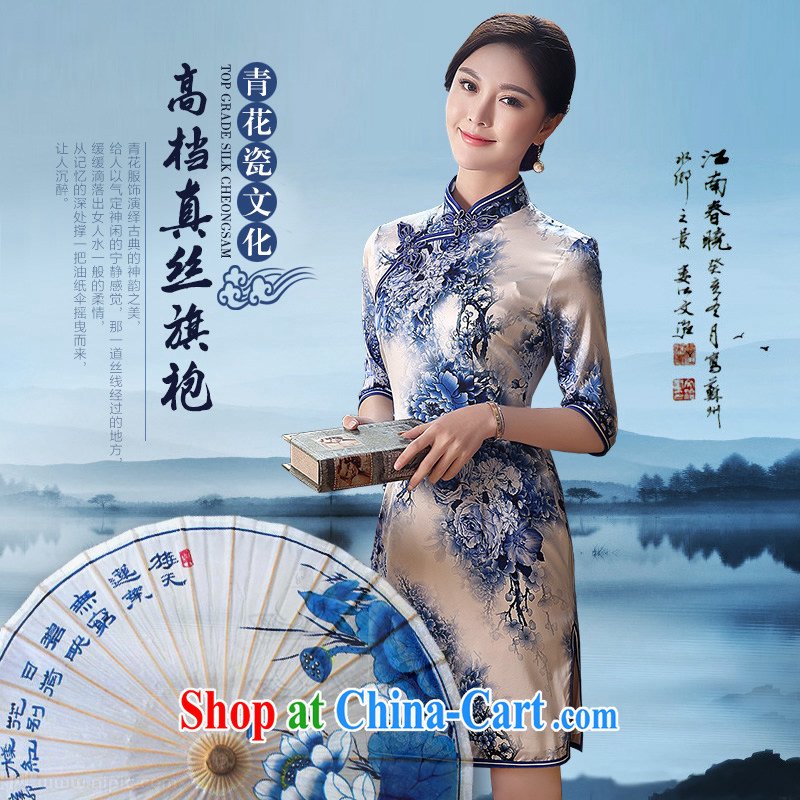 The CYD HO Kwun Tong' course summer 2015 new upscale Silk Cheongsam retro sauna Silk Cheongsam dress QZ 5105 blue-and-white XXL