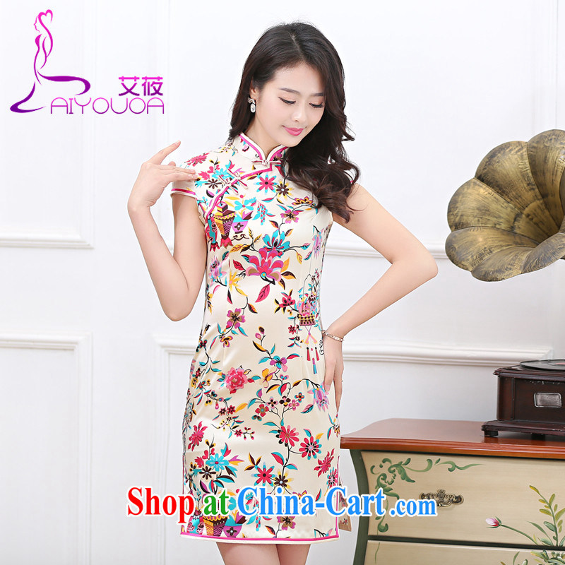 The 鑾� 2015 new summer lady stylish beauty improved cheongsam dress Silk Dresses 1536 _saffron XXL