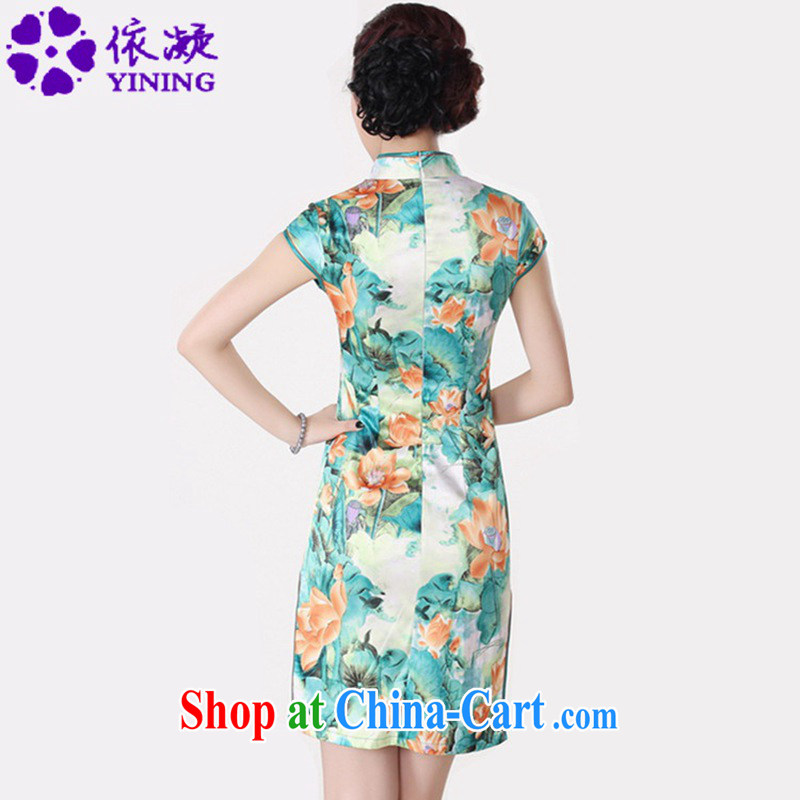According to fuser new female retro improved Chinese qipao Classic tray for cultivating short cheongsam dress LGD/D 0200 # -B orange 2 XL, fuser, and shopping on the Internet
