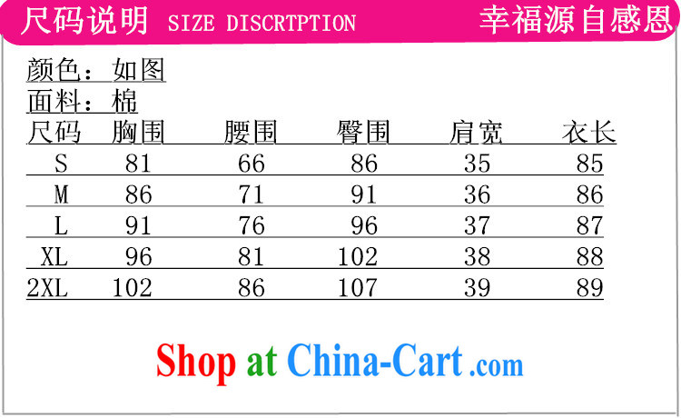 According to fuser summer new female ethnic wind improved Chinese qipao, for a tight short cultivation, the Lao People's Chinese cheongsam dress LGD/D #0226 figure 2 XL pictures, price, brand platters! Elections are good character, the national distribution, so why buy now enjoy more preferential! Health