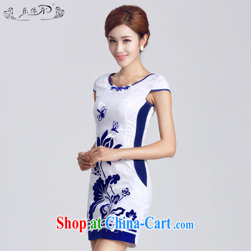 And, in accordance with girls 2015 new female qipao improved lady short cheongsam dress elegant classic daily LYE 33,302 white XXL