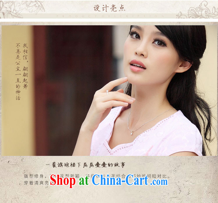 Golden Harvest, snow 2015 new stylish Ethnic Wind and refined improved cheongsam dress apricot XL pictures, price, brand platters! Elections are good character, the national distribution, so why buy now enjoy more preferential! Health