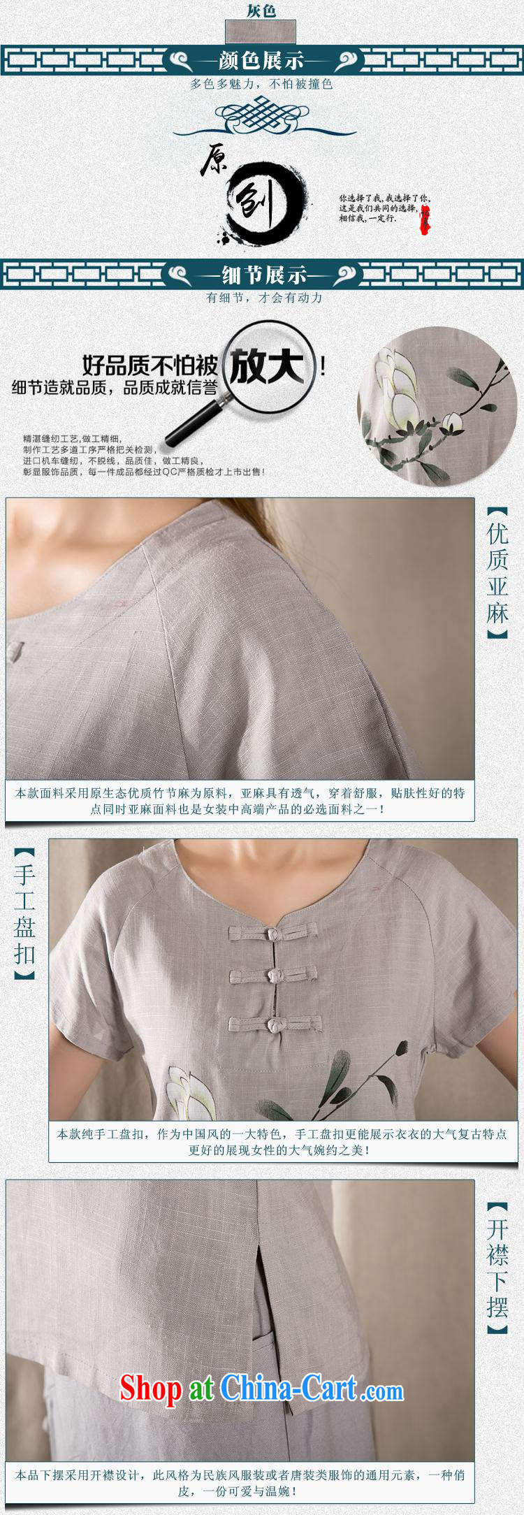 Yao Yi (YAOYI) 2015 summer new antique Chinese female improved fashion cheongsam shirt cotton Ms. Yau Ma Tei Chinese Z 1220 gray XXL pictures, price, brand platters! Elections are good character, the national distribution, so why buy now enjoy more preferential! Health