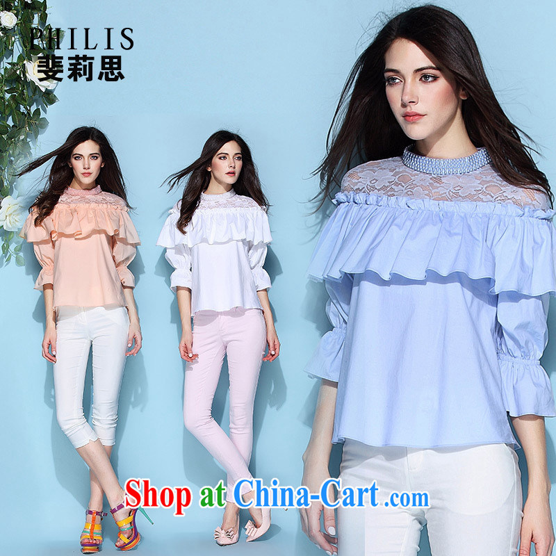hamilton American high-end ladies fashion design the European site spring new staples in Europe and pearl cotton T pension 6626 white L